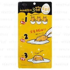 My Scheming - Gudetama LazyBone Blackhead Removal 3 Steps Pack