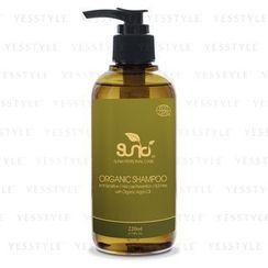 Sunki - 有機摩洛哥堅果油洗髮露