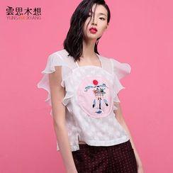 Cloudwood - Ruffle Cap Sleeve Embroidered T-Shirt