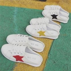 Hipsole - Star-Accent Mule Sneakers