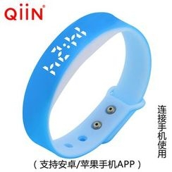 qiin - Fitness Tracker Digital Watch