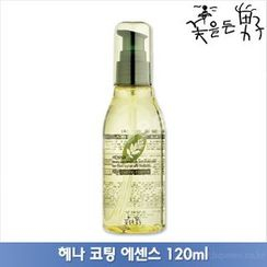 The Flower Men - Henna Coating Essence 120ml