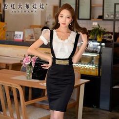 Dabuwawa - Chain-Accent Jumper Skirt
