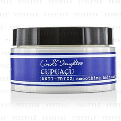 Carol's Daughter - Cupuacu Anti-Frizz Smoothing Hair Mask