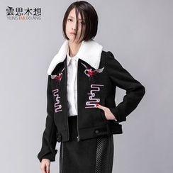 Cloudwood - Embroidered Zip Jacket