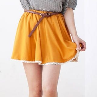 Crocheted-Trim Skirt with Belt