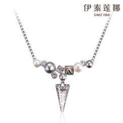 伊泰蓮娜 - 施華洛世奇元素水晶仿珍珠項鍊