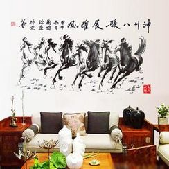 LESIGN - Horses Wall Sticker