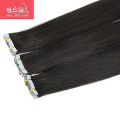 My Style Wigs - Hair Piece - Straight