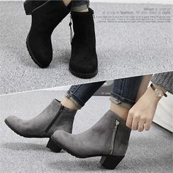Reneve - Zipped Faux-Suede Ankle Boots