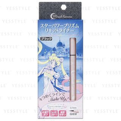 Creer Beaute - Sailor Moon Star Power Prism Liquidliner (Black) (Limited Edition)