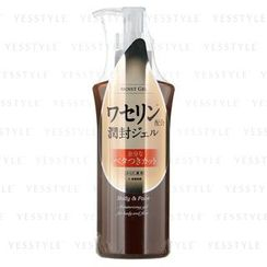 Kokuryudo - Hi Skin Moist Gel (Body & Face)