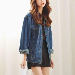 Sienne - Oversized Denim Jacket