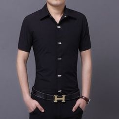 JIBOVILLE - Short-Sleeve Slim-Fit Shirt