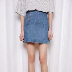 Porta - Panel Denim Skirt