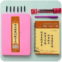 Momoi - Set: Chinese Calligraphy Book + Ink Pen