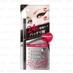 Cosmetex Roland - Eyecan Lasting Eyeliner Pencil JB