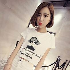 Melon Juice - Lettering Cropped Short-Sleeve T-Shirt