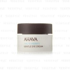 AHAVA - Time To Hydrate Gentle Eye Cream