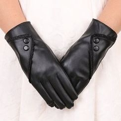 Fow Fow - Faux Leather Gloves