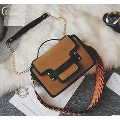 Youshine - Chain Strap Woven Handle Shoulder Bag