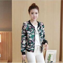 Romantica - Camouflage-Print Zip Jacket