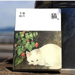 LightOn - Cat Cover Notebook (M)