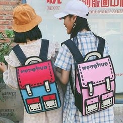 Youme - Piped Canvas Laptop Backpack