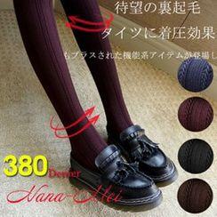 NANA Stockings - 麻花针织袜裤