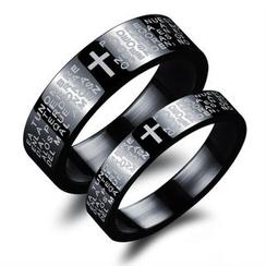 騰翼 - 情侶字母指環