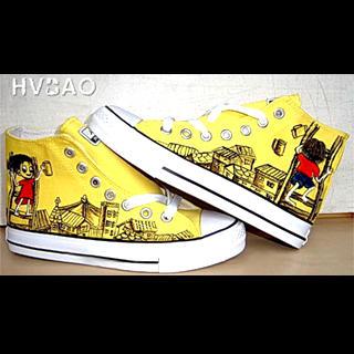 HVBAO - 'Climbing' Canvas Sneakers