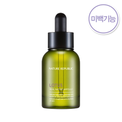 Nature Republic - Real Nature Ampoule Lotus 30ml