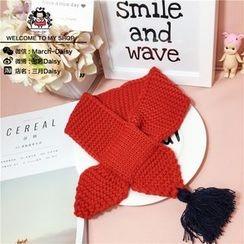 March Daisy - 小童針織圍巾