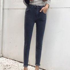 Ashlee - Plain Skinny Jeans