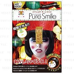 Sun Smile - Pure Smile Nightmare Art Mask (Chinese Zombie)