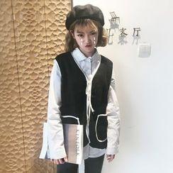 Napkiki - Contrast-Trim Fleece Vest