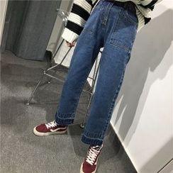 Kojasmine - Wide-Leg Jeans