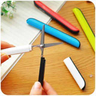 Portable Scissors