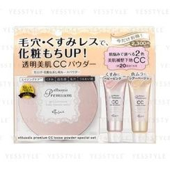ettusais - Premium CC Lose Powder Special Set: Loose Powder 11g + CC Amino Cream (Pink) (Mini Size) 4g + CC Amino Cream (Beige) (Mini Size) 4g