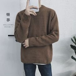 Dexter - Chunky Knit Sweater