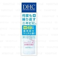 DHC - Medicated Acne Control Lotion (SS)