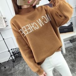 Ukiyo - Lettering High Neck Sweatshirt