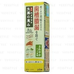獅王 - High-Tect Bounty of Crude Drugs Toothpaste (Refresh Herb)