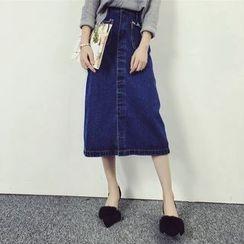 Kojasmine - Pocket-Accent Denim Skirt