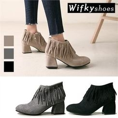 Wifky - Fringed Faux-Suede Ankle Boots