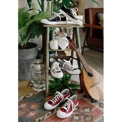 GOROKE - Toe-Cap Canvas Sneakers