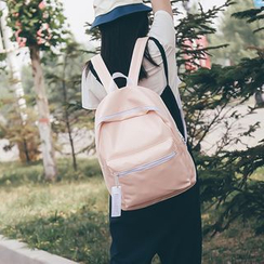 Seok - Plain Faux Leather Backpack