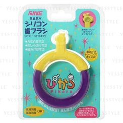 Fine - PIKARA Round-Shaped Handle Silicone Toothbrush