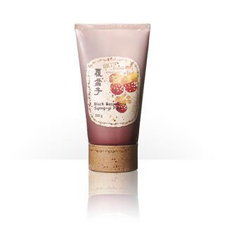 Skinfood - Black Raspberry Saeng-gi Pack