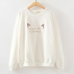 ninna nanna - Embroidered Cat Sweatshirt